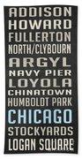 Chicago Vintage Subway Signs Beach Towel