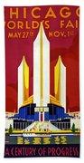 Chicago, World's Fair, Vintage Travel Poster Beach Towel