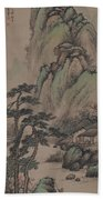 China Ancient Landscape Beach Towel