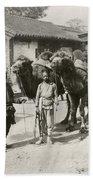 China: Peking, 1901 Beach Towel