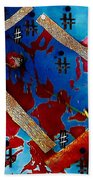 China Touch Beach Towel