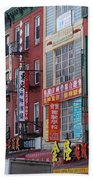 China Town Buildings Beach Towel