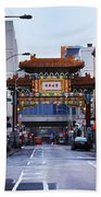 Chinatown - Philadelphia Beach Towel by Bill Cannon