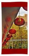Chinatown - Chinese Lanterns Beach Towel