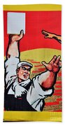 Chinese Communist Party Workers Proletariat Propaganda Poster Beach Towel