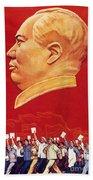 Chinese Communist Poster Beach Sheet