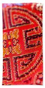 Chinese Embroidery Beach Towel