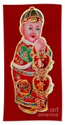 Chinese Figure Of Culture Beach Towel