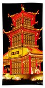 Chinese Lantern Festival British Columbia Canada 8 Beach Towel