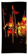 Chinese Lantern Festival British Columbia Canada 9 Beach Towel