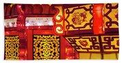 Chinese Lantern Beach Towel