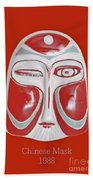 Chinese Porcelain Mask Red Beach Towel