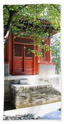 Chinese Temple Garden Beach Towel