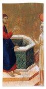 Christ And The Samaritan Woman Fragment 1311 Beach Towel