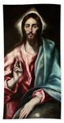Christ As Saviour Beach Towel