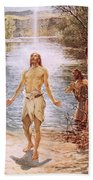 Christ Baptised By John The Baptist Beach Towel by William Brassey Hole