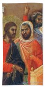 Christ Before Caiaphas Fragment 1311 Beach Towel