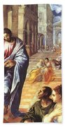 Christ Healing The Blind 1578 Beach Towel