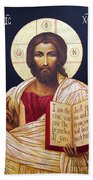Christ The Teacher Beach Towel