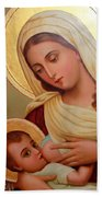 Christianity - Baby Jesus Beach Towel