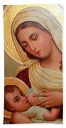 Christianity - Baby Jesus Beach Towel