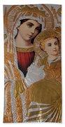 Christianity - Mary And Jesus Beach Sheet