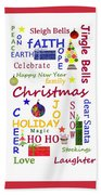 Christmas Message  -  Typography Beach Towel