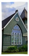 Church In Hanalei Kauai  Beach Towel