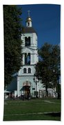 Church Of The Holy Mother Of God The Source Of Life At Tsaritsyno Park Beach Towel