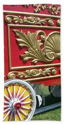 Circus Car In Red And Gold Beach Towel