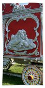 Circus Car In Red And Silver Beach Towel