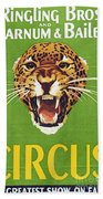 Circus Poster, 1940s Beach Towel