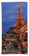 City - Vegas - Paris - Academie Nationale - Panorama Beach Towel