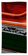 Classic Chris Craft Sea Skiff Beach Towel