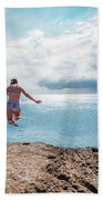 Cliff Jumping Beach Towel by Break The Silhouette