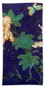 Cloisonee' Dragonfly Beach Towel