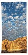 Cloud Burst Beach Towel