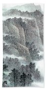 Clouds And Mountains Beach Towel