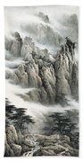 Clouds In The Mountain Beach Towel