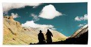 Clouds Way Kailas Kora Himalayas Tibet Yantra.lv Beach Towel