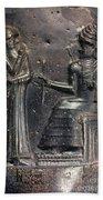 Code Of Hammurabi (detail) Beach Towel