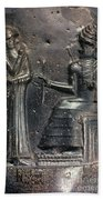 Code Of Hammurabi. Beach Towel