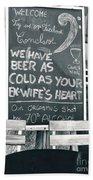 Cold Beer Beach Sheet