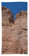 Colorado Redrock Beach Towel