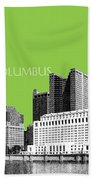 Columbus Ohio Skyline - Olive Beach Towel