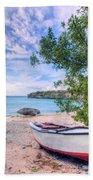 Come To Curacao Beach Towel