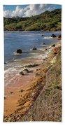 Congor Rocks Beach Towel