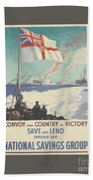 Convoy Your Country To Victory Beach Towel