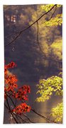 Cool Vermont Autumn Day Beach Towel