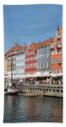 Copenhagen Harbor Beach Sheet